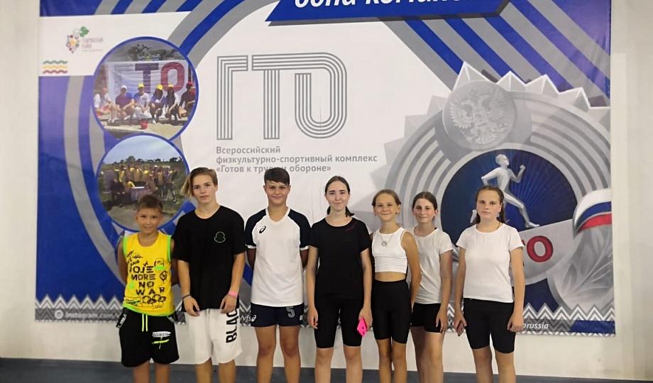 160 школьников Темрюкского района приняли участие в летнем фестивале ГТО