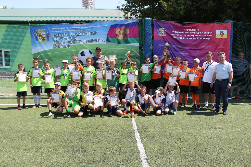 В Краснодаре определились победители городского этапа Кубка губернатора Кубани по дворовому футболу