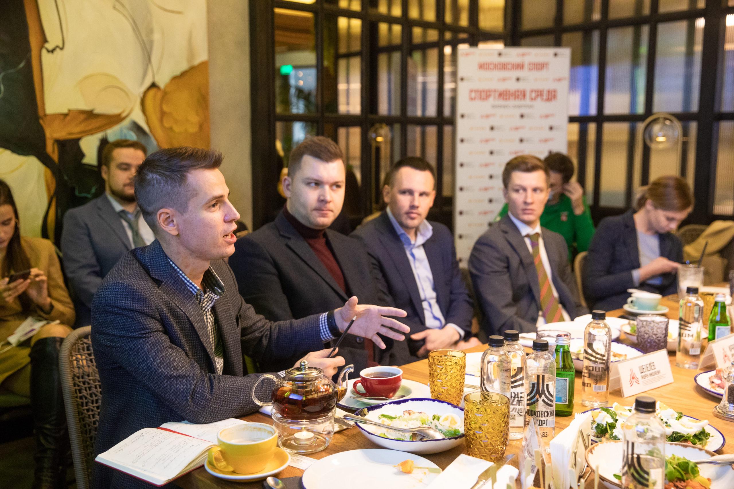 Спортивный акселератор «прокачает» проекты и стартапы в Москве