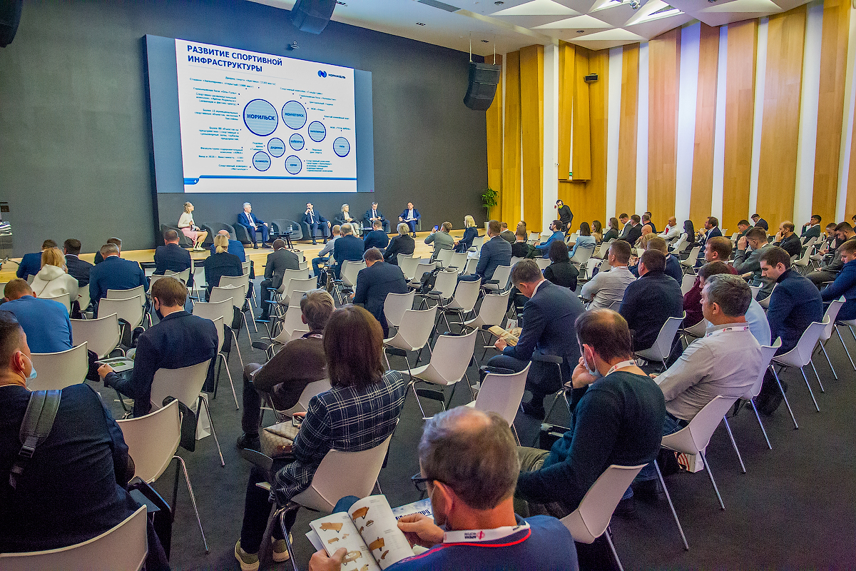 «Арена Форум 5.0»: успех выставки и конференции в насыщенной программе и ярких выступлениях